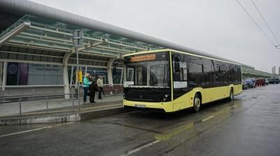 експрес автобус аеропорт львів - залізничний вокзал