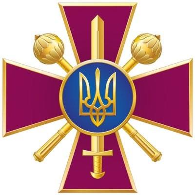 Галицько-Франківський об'єднанний районний військовий комісаріат