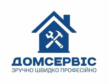 Домсервіс Львів - аварійне відкриття замків