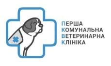 Комунальна Ветеринарна Клініка ЛКП ЛЕВ