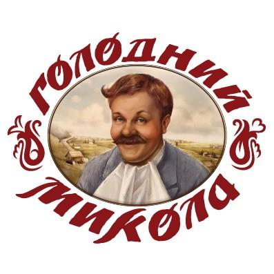 Ресторан «Голодний Микола»