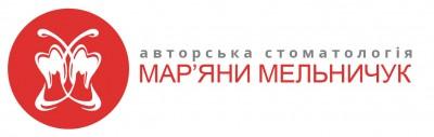 Стоматологічна клініка Мар'яни Мельничук