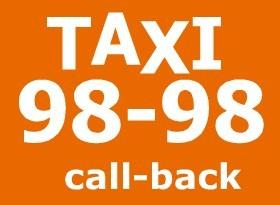 ВАШЕ Таксі (таксі 98-98)