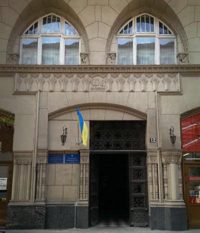 Шевченківський районний суд м. Львова