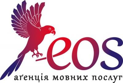 Аґенція мовних послуг EOS