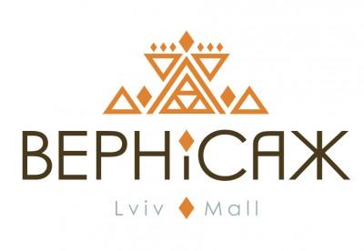 ТЦ «Вернісаж Lviv Mall»