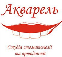 Студія стоматології та ортодонтії «Акварель»