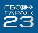 Автостудія «Гараж 23»