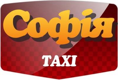 Таксі Софія