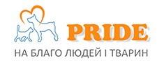Ветеринарна клініка ПРАЙД