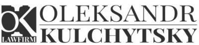 Адвокатське Бюро «Кульчицький та Партнери»