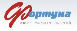 Інтернет-магазин автозапчастин Фортуна Авто