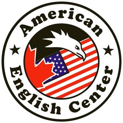 Школа англійської мови American English Center