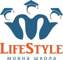 Курси англійської мови «Life Style»