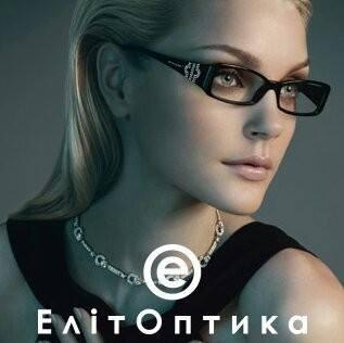 Еліт-Оптика