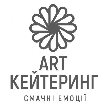 ART Кейтеринг