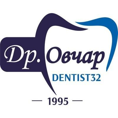 DENTIST32 - стоматологічна клініка Овчара