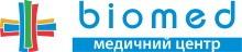 Масаж у Львові - медичний центр БІОМЕД