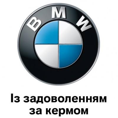 Арія Моторс - офіційний дилер BMW у Львові
