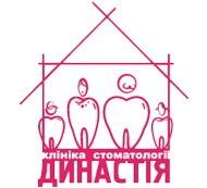 Клініка стоматології «Династія»