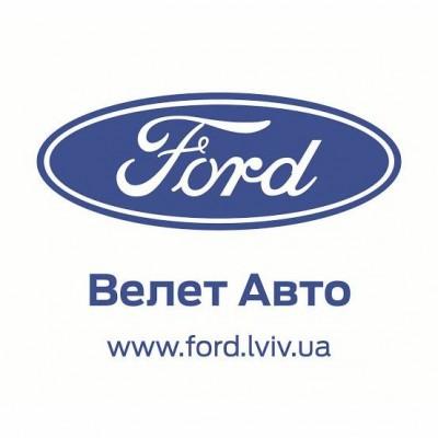 Велет Авто - офіційний сервіс Ford