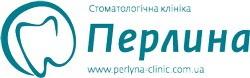 Стоматологічна клініка «Перлина»
