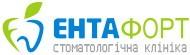 Стоматологічна клініка «ДентаФорт»
