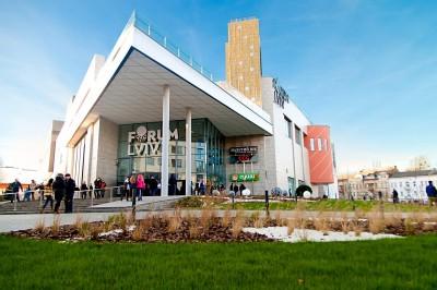 Торговий центр Forum Lviv