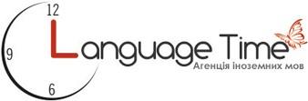 Language Time - курси іноземних мов у Львові