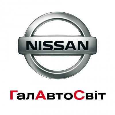 ГалАвтоСвіт - офіційний дилер Nissan у Львові