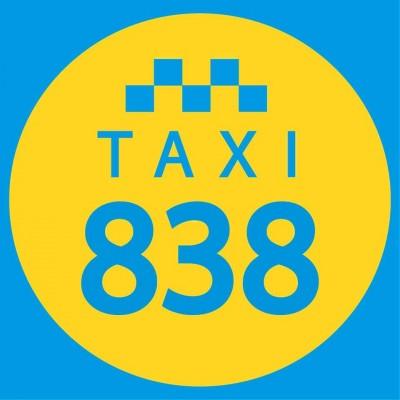 Таксі 838