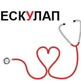 Ветеринарна клініка «Ескулап»