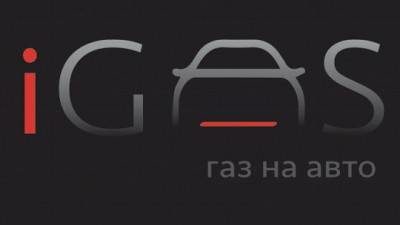 iGas - Газ на Авто