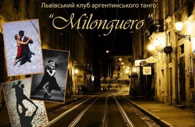 Львівський клуб аргентинського танго «Milonguero»