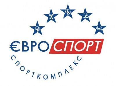 Спорткомлекс Євроспорт Львів