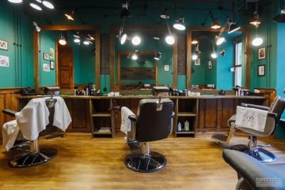 Frisor Barbershop - чоловіча перукарня
