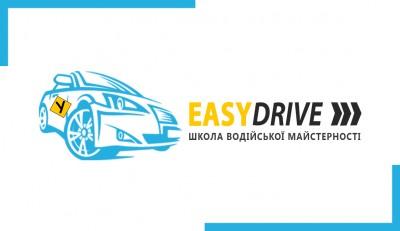 Автошкола Easy Drive