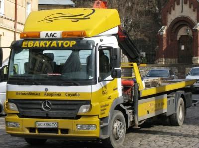 ААС - Автомобільна Аварійна Служба