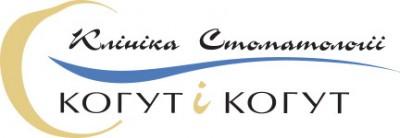 Клініка стоматології Когут і Когут