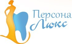 Стоматологічна клініка «Персона - Люкс»