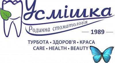 Медичний центр «Усмішка»