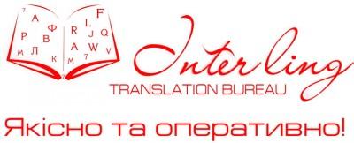 Бюро перекладів «Interling»