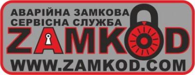 Аварійна замкова сервісна служба ZAMKOD
