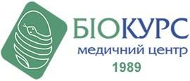 Медичний центр «Біокурс»