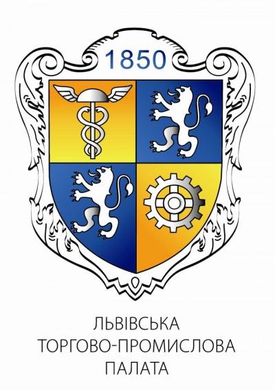Львівська торгово-промислова палата (ТПП)