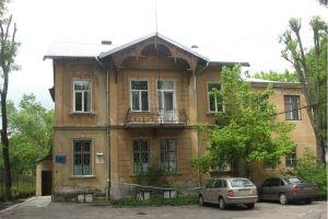 Комунальна 5-та міська клінічна лікарня