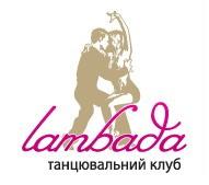 Танцювальний клуб Lambada