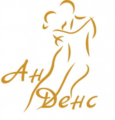 Спортивно-танцювальний клуб АнДенс