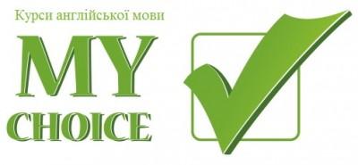 My Choice - курси англійської мови на Сихові у Львові